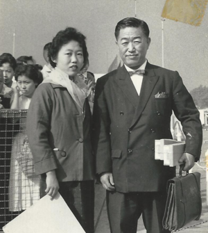 Picture of Eunice Wu and her father before she boarded plane for the U.S.