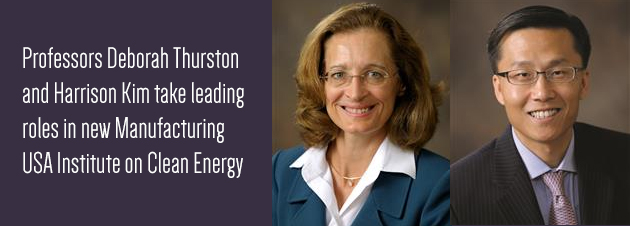 Professors Deborah Thurston and Harrison Kim take leading roles in new Manufacturing USA Institute on Clean Energy