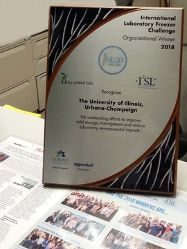 2018 award currently on display at IGB in the CABBI lab area