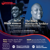 Andrea Yarbrough and Alkebuluan Merriweather smiling. The text includes the titles of their research projects and the date, time, and RSVP link for the event.