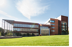 Photo of new ECE building.