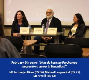 """February 6th panel, """"How do I use my Psychology degree for a career in Education?"""" L-R: Jacquelyn Hines (BS'06), Michael Langendorf (BS'75), Liz Arnold (BS'12)"""