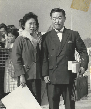 Picture of Eunice S. Wu and her father, Jasen Su.